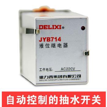 德力西电气 继电器;JYB-714 AC220V
