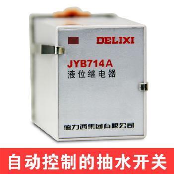 德力西电气 继电器;JYB-714A AC220V