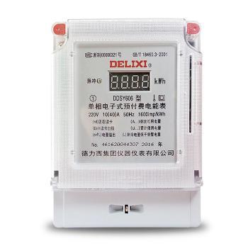 德力西电气 电能仪表;DDSY606 220V 1.5(6)A