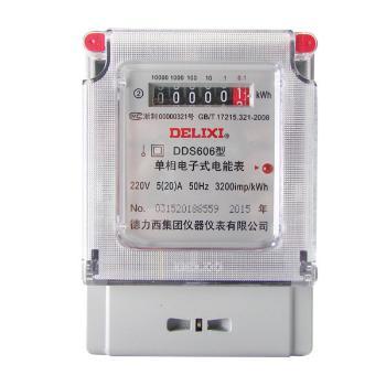 德力西电气 电能仪表;DDS606 220V 2级 5(20)A 2级