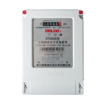 德力西电气 电能仪表;DTS606 3×220/380V 1.0级 3×20(80)A