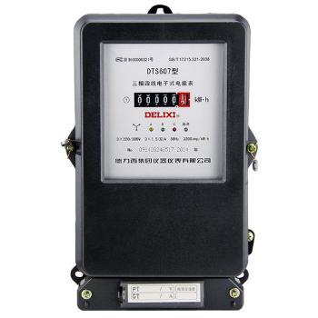 德力西电气 电能仪表;DTS607 3×220/380V 1.0级 3×5(20)A