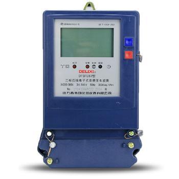 德力西电气 电能仪表;DTSF607 3×220/380V 15(60)A