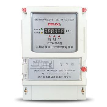 德力西电气 电能仪表;DTSY606单用户3×220/380V 3×10(40)A外置