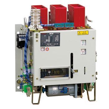 德力西电气 框架式断路器(万能式);DW15-1600 1000/800A 热式AC380V