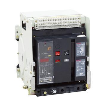德力西电气 框架式断路器(万能式);CDW1-2000 630/630 三极(抽屉式)AC220V