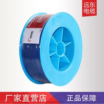 远东电缆绿色BV1.5平方国标铜芯家装照明电线 单芯单股100米硬线【精装】