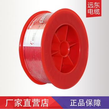 远东电缆BV6平方国标铜芯家装进户线 单芯铜线100米硬线【精装】 红色