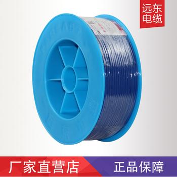 远东电缆BVR1.5平方国标铜芯家装照明电线单芯多股100米软线【精装】 红色