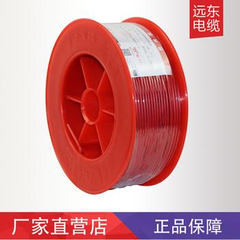 远东电缆BVR2.5平方国标铜芯家装插座电线 单芯多股100米软线【精装】 红色