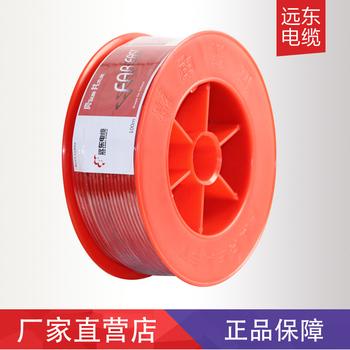 远东电缆BVR6平方国标铜芯家装进户电线 单芯多股100米软线【精装】 红色