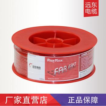 【精装】远东电线电缆 红色BV2.5平方 国标铜芯家装电线 单芯单股100米硬线