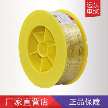 【精装】远东电缆黄色 ZC-BVR4平方国标家装空调热水器用铜芯电线单芯多股软线 100米