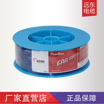 远东电缆ZC-BVR1.5平方国标家装照明用铜芯电线单芯多股软线 100米【精装】 黄绿