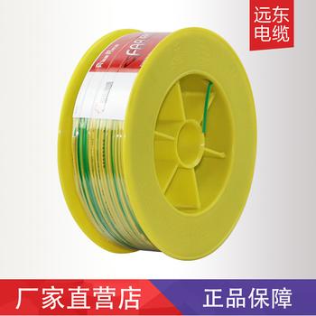 远东电缆BVR1.5平方100米软线【精装】 黄绿国标铜芯家装照明电线单芯多股