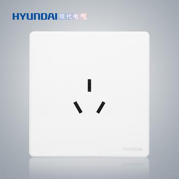 现代电气 开关插座面板 E50珍珠白系列 16A三级插座