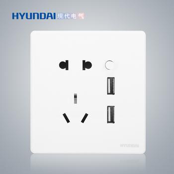 现代电气 开关插座面板 E50珍珠白系列 五孔插座+双USB插座