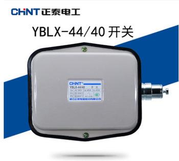 【正泰】限位开关 断火限位器 YBLX-44/40