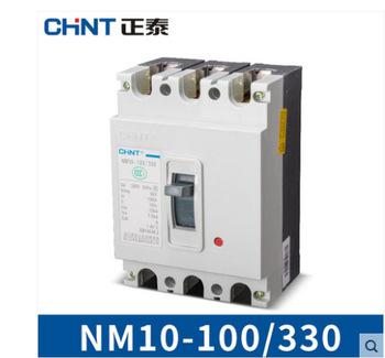 【正泰】NM10-100/330 100A 塑壳断路器