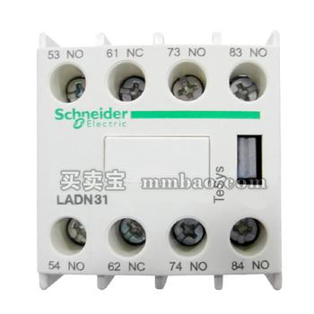 施耐德 TeSys D(国产)附件 接触器附件;LAD-N11C
