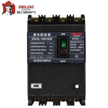 德力西电气 漏电塑壳断路器;DZ20L-160/4300 160A 75MA
