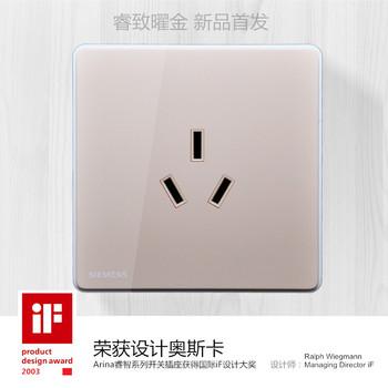 西门子开关插座面板 睿致曜金系列 三孔插座 16A空调插座