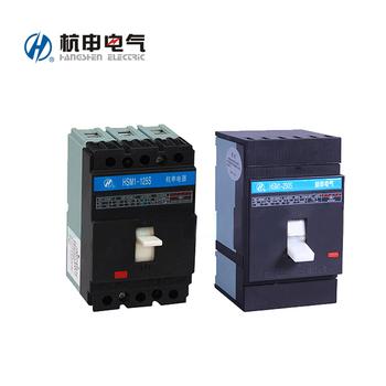 杭申电气 塑壳断路器;HSM1-160S/3300 160A