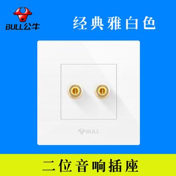 公牛开关插座86型装饰电源面板G06T106两二位音响音频影音接线柱