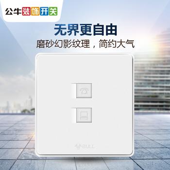 公牛电话电脑插座墙壁电话线网络网线插座面板电脑电话插座G18白