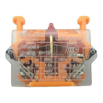 德力西电气 按钮指示装置附件;平钮防水帽