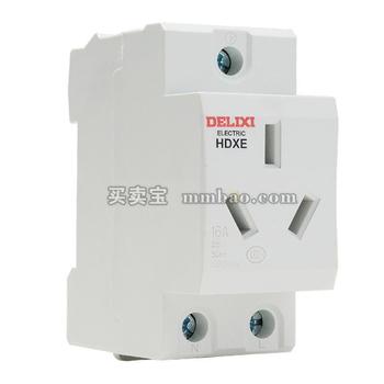 德力西电气 导轨插座;HDXE 插座 三插 10A