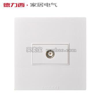 德力西闭路电视插座1位数字电视面板单有线TV终端接线盒墙壁CD301