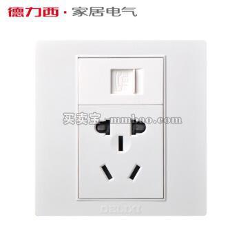 德力西电话带电源插座CD301 二芯电话面板加五孔3眼强电墙壁86型