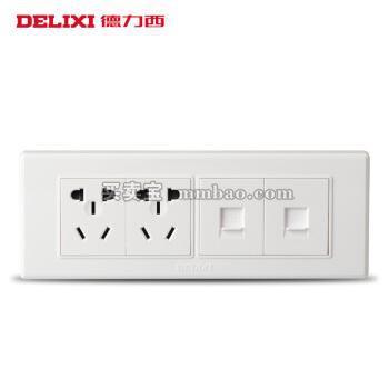 德力西118型四位电话电脑六孔二插 电话网线网络十孔电源插座面板