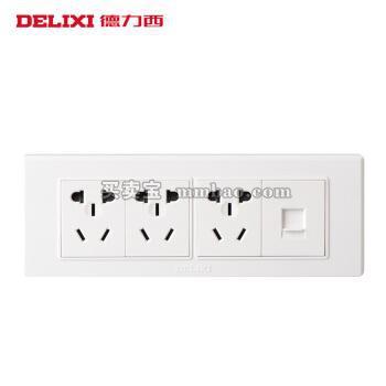 德力西118型开关插座 电话三插墙壁电源 电话线加十五孔面板 四位