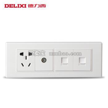 德力西电工 118型四位电视电话电脑三孔一插 闭路电话网络电源插座面板