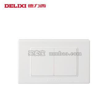 德力西118型开关插座墙壁面板 空白板 填空板 白盖板 二位白挡板