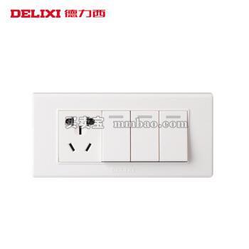 德力西118型开关插座三位 三开单控加五孔电源 3开单一插三孔中号