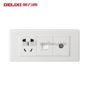 德力西电工 118型开关插座 五孔电源加电视电脑网络线一视一脑一插三孔