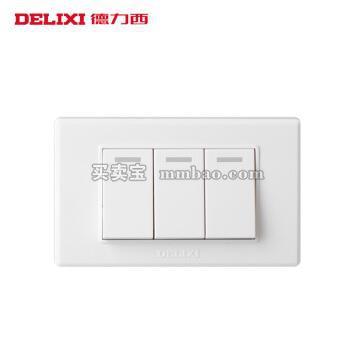 德力西118型墙壁面板 小三开双控开关 小号三开三联 二位3开电灯