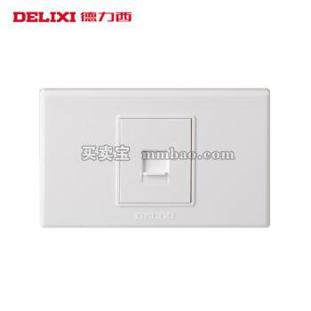 德力西开关插座118型 一位单电脑网线墙壁插座 网络信息接口面板