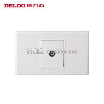 德力西开关插座118型 一位有线电视插座 单数字闭路TV终端接口