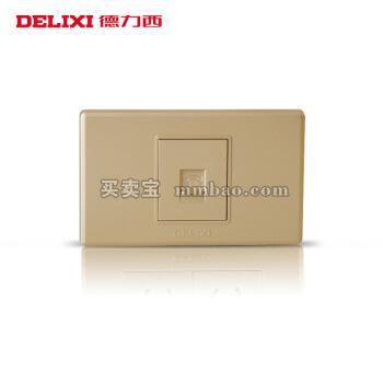 德力西118型开关插座 香槟金面板墙壁开关 电话插座面板 单电话线插座