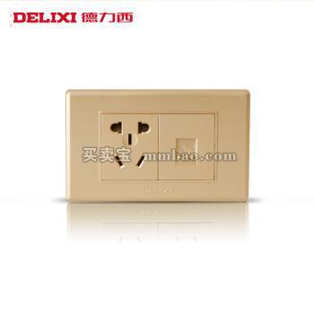 德力西118型开关插座 香槟金面板 电话一插五孔电源 一话一插三孔