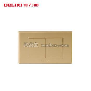 德力西118型开关插座 二位空白面板 白盖板 挡板 填空板 小号白板