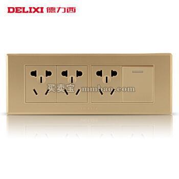 德力西118型开关插座 香槟金一开单控三插十五孔电源 一开单九孔9孔