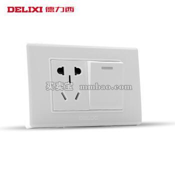德力西电工 118型开关插座 一开双控三孔插座 单开双一插五孔二位墙壁面板