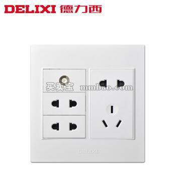 德力西电工 120型开关插座CD301 有线电视加九孔面板 闭路二二二三插