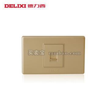 德力西118型开关插座 香槟金面板 网络网线插座 电脑插座 单口网络插座