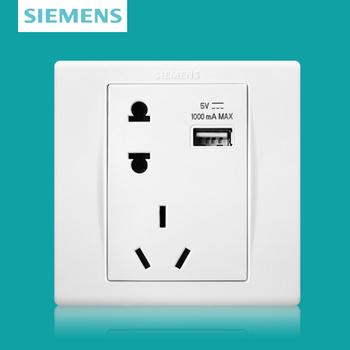 西门子开关插座面板 品宜白系列 五孔插座带1位USB插座